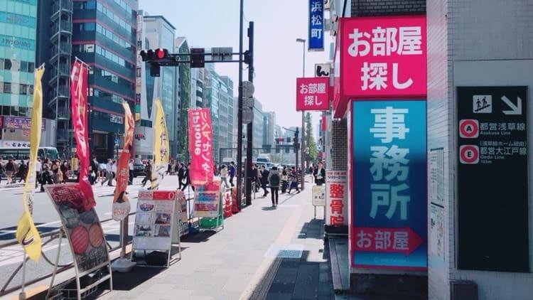 首イボ 東京 クリニック