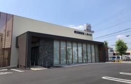 上西内科 名古屋